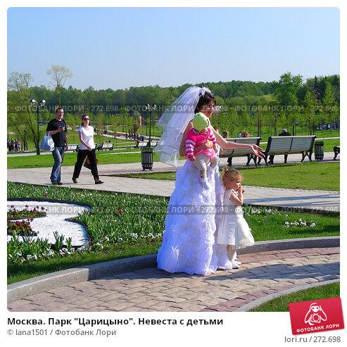 """Москва. Парк """"Царицыно"""" .Невеста с детьми, эксклюзивное фото № 272698, снято 4 мая 2008 г. (c) lana1501 / Фотобанк Лори"""