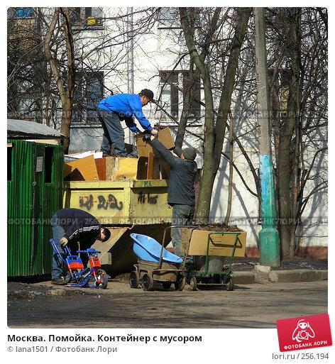 Москва. Помойка. Контейнер с мусором, эксклюзивное фото № 256194, снято 28 марта 2008 г. (c) lana1501 / Фотобанк Лори