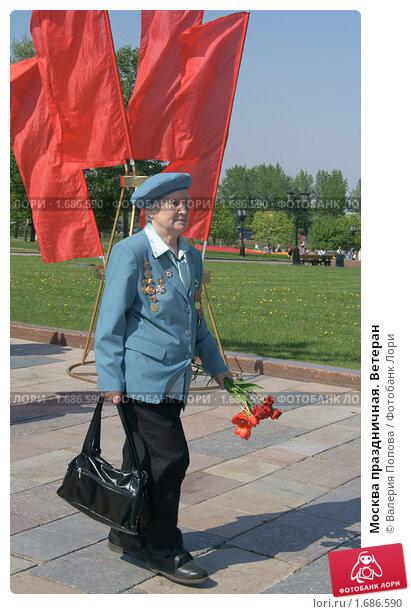 Москва праздничная. Ветеран; фото № 1686590, фотограф ...: https://lori.ru/1686590