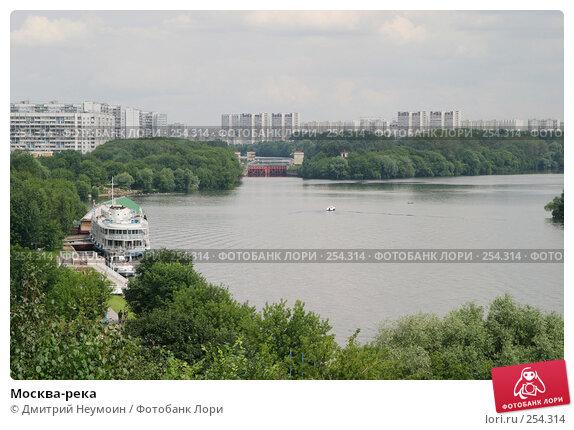 Москва-река, эксклюзивное фото № 254314, снято 30 июля 2005 г. (c) Дмитрий Неумоин / Фотобанк Лори