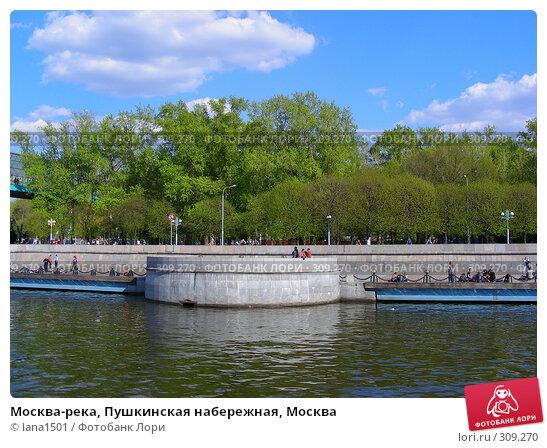 Москва-река, Пушкинская набережная, Москва, эксклюзивное фото № 309270, снято 27 апреля 2008 г. (c) lana1501 / Фотобанк Лори