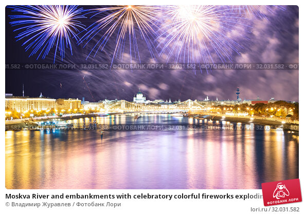 Купить «Moskva River and embankments with celebratory colorful fireworks exploding in the skies. Moscow, Russia», фото № 32031582, снято 9 мая 2019 г. (c) Владимир Журавлев / Фотобанк Лори