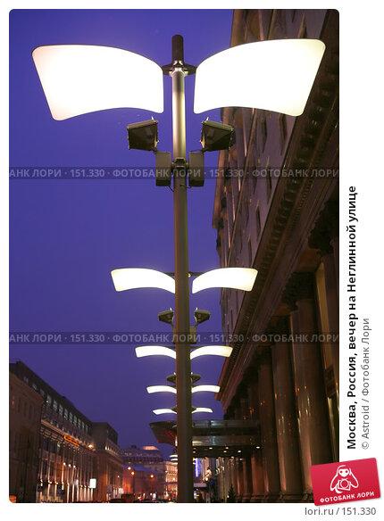 Москва, Россия, вечер на Неглинной улице, фото № 151330, снято 14 декабря 2007 г. (c) Astroid / Фотобанк Лори