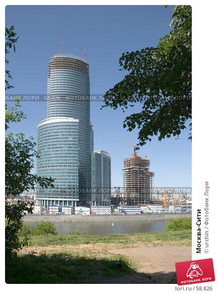 Купить «Москва-Сити», фото № 58826, снято 3 июня 2007 г. (c) urchin / Фотобанк Лори