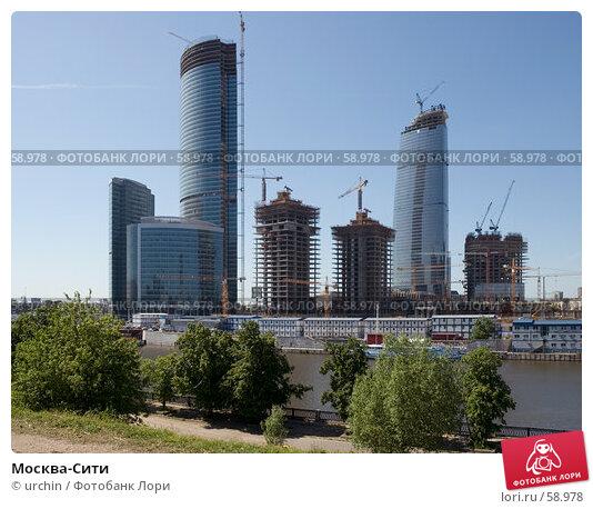 Москва-Сити, фото № 58978, снято 3 июня 2007 г. (c) urchin / Фотобанк Лори