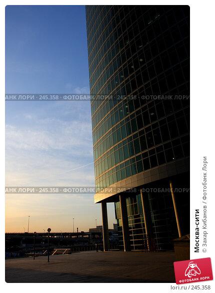 Москва-сити, фото № 245358, снято 31 марта 2008 г. (c) Захар Кибанов / Фотобанк Лори