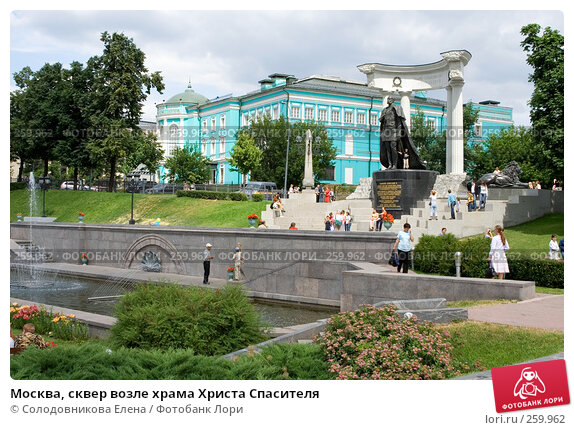 Москва, сквер возле храма Христа Спасителя, эксклюзивное фото № 259962, снято 24 июня 2007 г. (c) Солодовникова Елена / Фотобанк Лори
