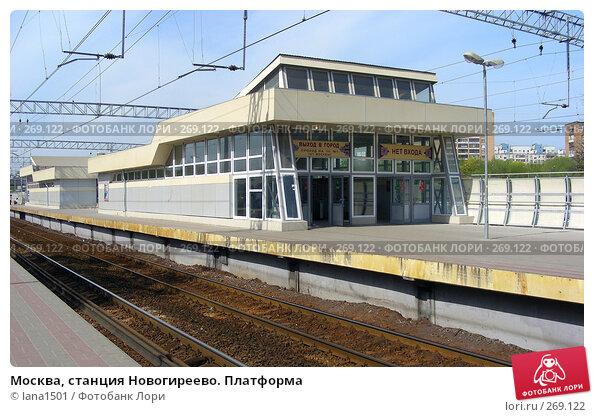 Москва, станция Новогиреево. Платформа, эксклюзивное фото № 269122, снято 30 апреля 2008 г. (c) lana1501 / Фотобанк Лори