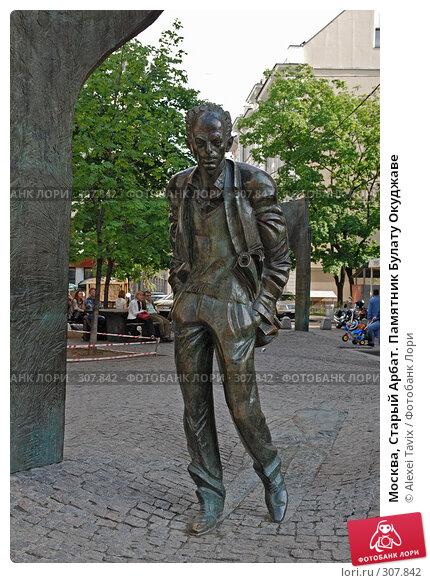 Москва, Старый Арбат. Памятник Булату Окуджаве, фото № 307842, снято 18 мая 2008 г. (c) Alexei Tavix / Фотобанк Лори