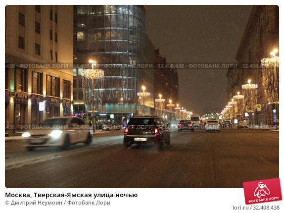 фото улицы зимой тверская ямская ночью дом недорого успенском