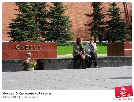 Москва. У Кремлевской стены, эксклюзивное фото № 300158, снято 27 апреля 2008 г. (c) lana1501 / Фотобанк Лори