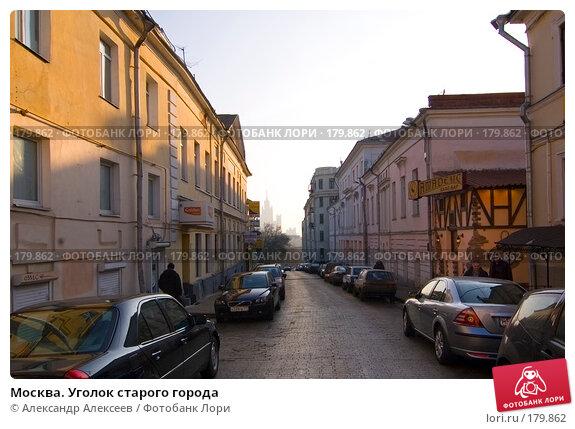 Москва. Уголок старого города, эксклюзивное фото № 179862, снято 18 января 2008 г. (c) Александр Алексеев / Фотобанк Лори