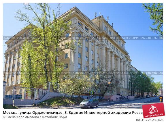 Справку из банка Орджоникидзе улица чеки для налоговой Садовая-Кудринская улица