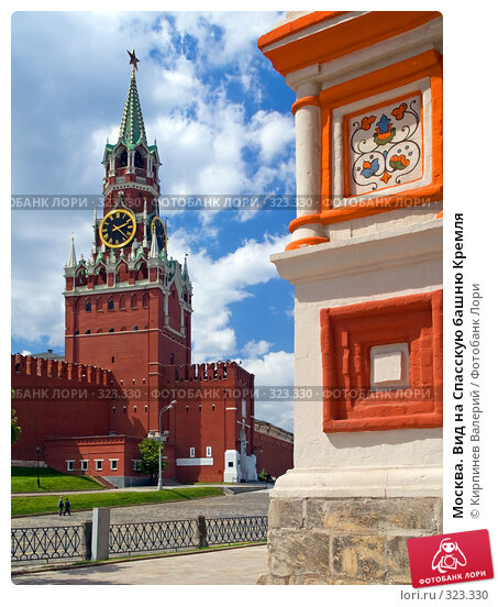 Москва. Вид на Спасскую башню Кремля, фото № 323330, снято 5 декабря 2016 г. (c) Кирпинев Валерий / Фотобанк Лори
