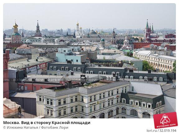 Купить «Москва. Вид в сторону Красной площади», фото № 32019194, снято 9 июня 2019 г. (c) Илюхина Наталья / Фотобанк Лори