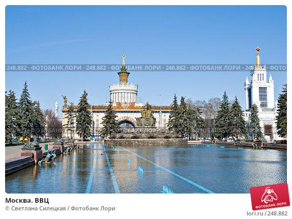 Москва. ВВЦ, фото № 248882, снято 10 апреля 2008 г. (c) Светлана Силецкая / Фотобанк Лори