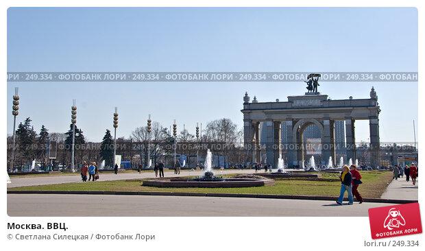 Москва. ВВЦ., фото № 249334, снято 10 апреля 2008 г. (c) Светлана Силецкая / Фотобанк Лори