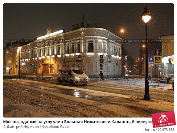 СанктПетербург здание на углу улиц Зодчего Росси и