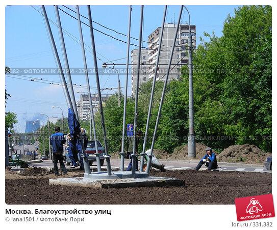 Москва.Благоустройство улиц., эксклюзивное фото № 331382, снято 11 июня 2008 г. (c) lana1501 / Фотобанк Лори