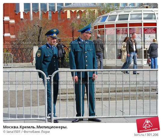 Москва.Кремль.Милиционеры., эксклюзивное фото № 301206, снято 27 апреля 2008 г. (c) lana1501 / Фотобанк Лори