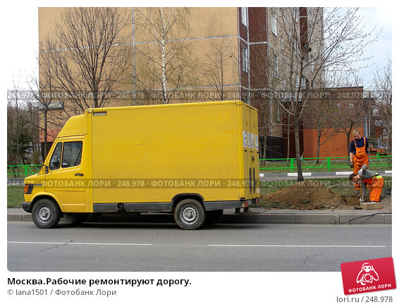 Москва.Рабочие ремонтируют дорогу., эксклюзивное фото № 248978, снято 11 апреля 2008 г. (c) lana1501 / Фотобанк Лори