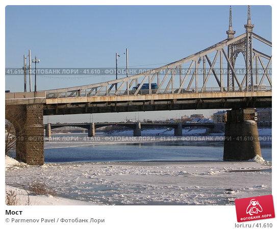 Мост, фото № 41610, снято 22 ноября 2004 г. (c) Parmenov Pavel / Фотобанк Лори