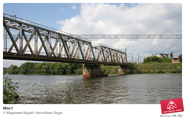 Мост, фото № 98782, снято 11 июля 2007 г. (c) Марюнин Юрий / Фотобанк Лори