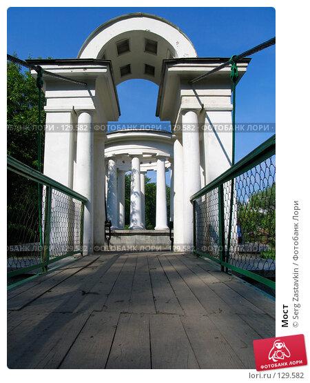 Мост, фото № 129582, снято 3 июня 2005 г. (c) Serg Zastavkin / Фотобанк Лори