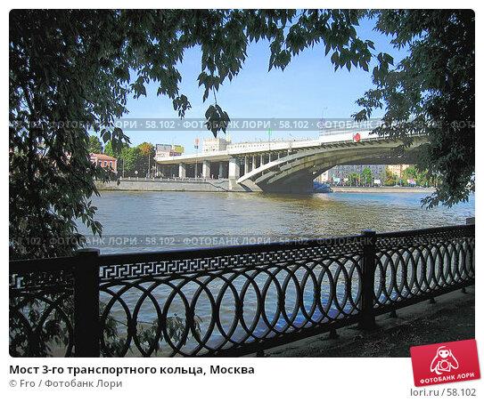 Мост 3-го транспортного кольца, Москва, фото № 58102, снято 28 августа 2005 г. (c) Fro / Фотобанк Лори