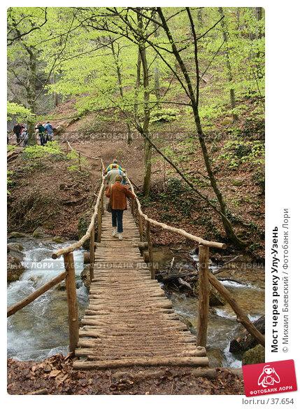 Мост через реку Улу-Узень, фото № 37654, снято 1 мая 2007 г. (c) Михаил Баевский / Фотобанк Лори