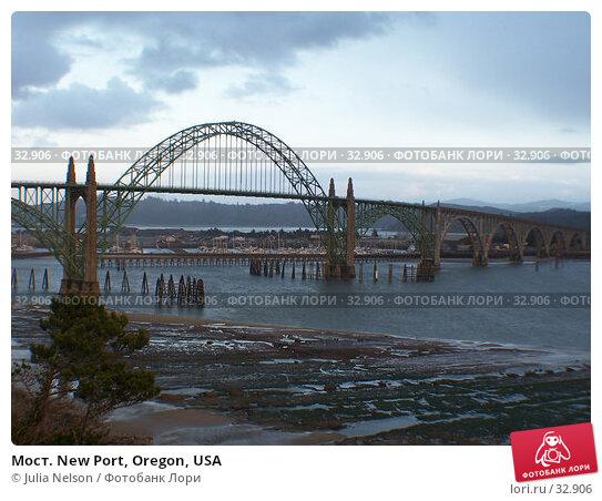 Купить «Мост. New Port, Oregon, USA», фото № 32906, снято 1 марта 2007 г. (c) Julia Nelson / Фотобанк Лори