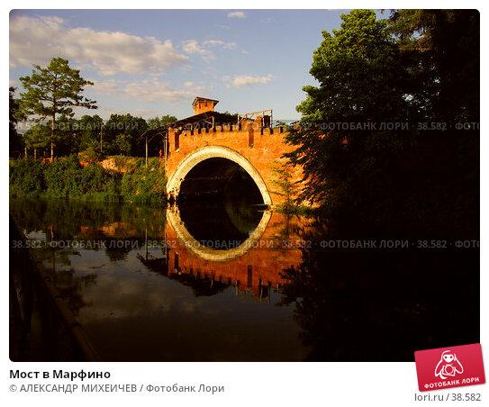 Мост в Марфино, фото № 38582, снято 17 июня 2006 г. (c) АЛЕКСАНДР МИХЕИЧЕВ / Фотобанк Лори