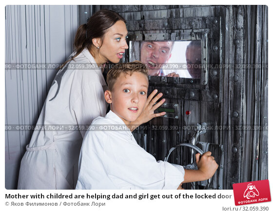 Mother with childred are helping dad and girl get out of the locked door. Стоковое фото, фотограф Яков Филимонов / Фотобанк Лори