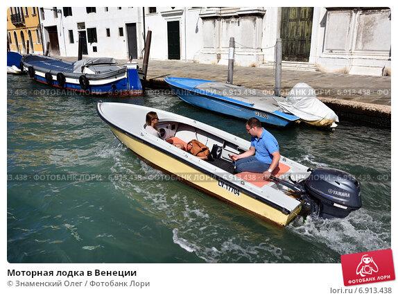 аренда лодки тюмень
