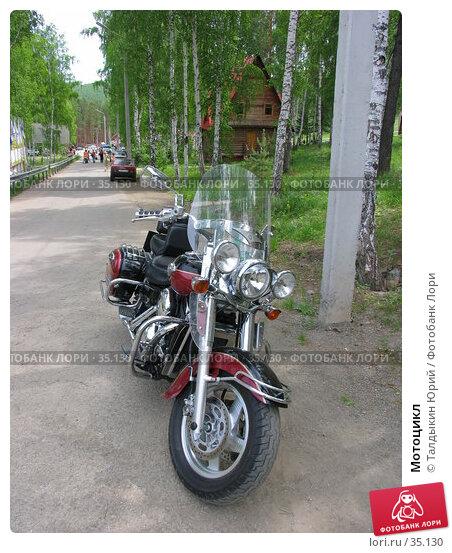 Мотоцикл, фото № 35130, снято 4 июня 2006 г. (c) Талдыкин Юрий / Фотобанк Лори