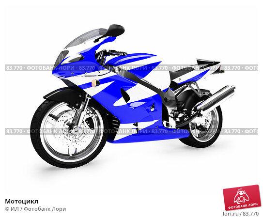 Мотоцикл, иллюстрация № 83770 (c) ИЛ / Фотобанк Лори