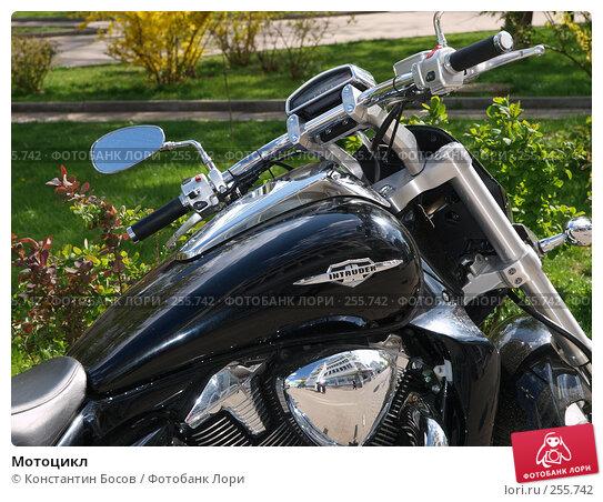Купить «Мотоцикл», фото № 255742, снято 22 ноября 2017 г. (c) Константин Босов / Фотобанк Лори