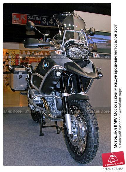 Мотоцикл BMW Московский международный мотосалон 2007, фото № 27486, снято 25 марта 2007 г. (c) Валерий Торопов / Фотобанк Лори