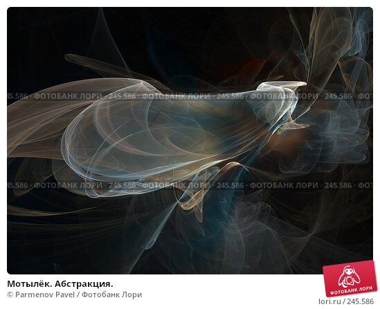 Мотылёк. Абстракция., иллюстрация № 245586 (c) Parmenov Pavel / Фотобанк Лори