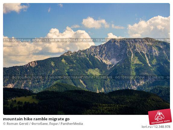 Купить «mountain hike ramble migrate go», фото № 12348978, снято 24 августа 2019 г. (c) PantherMedia / Фотобанк Лори