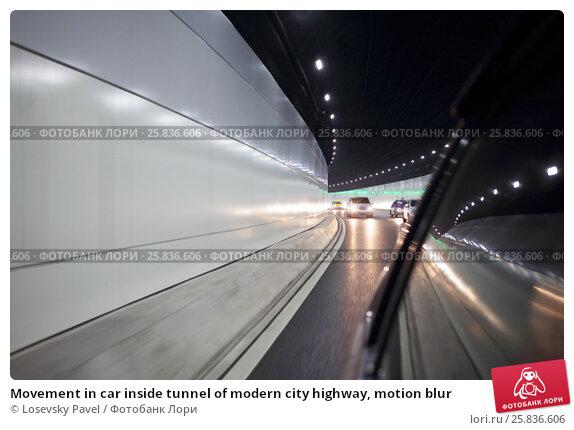 Movement in car inside tunnel of modern city highway, motion blur, фото № 25836606, снято 7 ноября 2015 г. (c) Losevsky Pavel / Фотобанк Лори