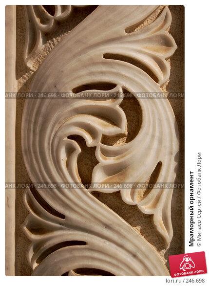 Купить «Мраморный орнамент», фото № 246698, снято 7 апреля 2007 г. (c) Минаев Сергей / Фотобанк Лори