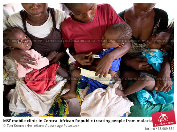trypanosomiasis in central african republic