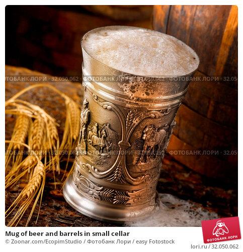Mug of beer and barrels in small cellar. Стоковое фото, фотограф Zoonar.com/EcopimStudio / easy Fotostock / Фотобанк Лори