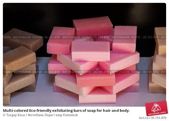 Multi-colored Eco-friendly exfoliating bars of soap for hair and body. Стоковое фото, фотограф Turgay Koca / easy Fotostock / Фотобанк Лори