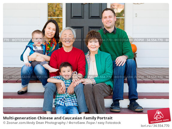 Multi-generation Chinese and Caucasian Family Portrait. Стоковое фото, фотограф Zoonar.com/Andy Dean Photography / easy Fotostock / Фотобанк Лори