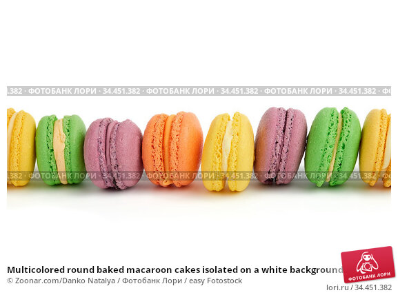Multicolored round baked macaroon cakes isolated on a white background... Стоковое фото, фотограф Zoonar.com/Danko Natalya / easy Fotostock / Фотобанк Лори