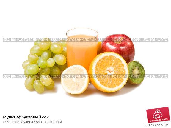 Мультифруктовый сок, фото № 332106, снято 18 июня 2008 г. (c) Валерия Потапова / Фотобанк Лори