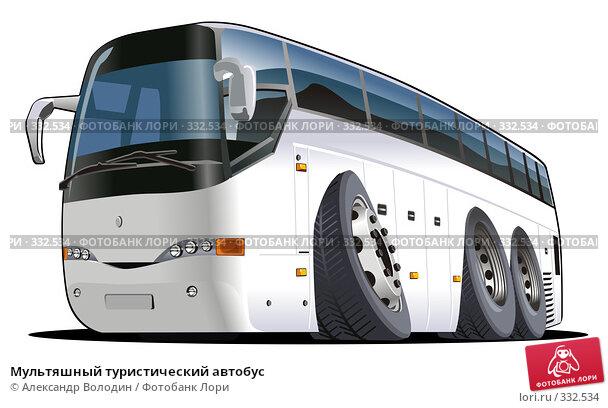 Купить «Мультяшный туристический автобус», иллюстрация № 332534 (c) Александр Володин / Фотобанк Лори