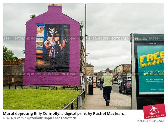Mural depicting Billy Connolly, a digital print by Rachel Maclean... (2017 год). Редакционное фото, фотограф WENN.com / age Fotostock / Фотобанк Лори